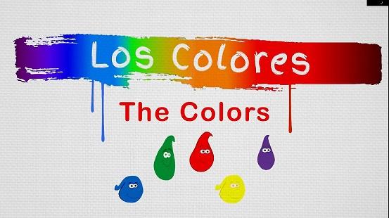 Los Colores Cover.jpg